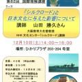kokusei20161018_page0001
