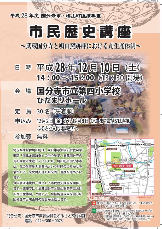shiminkouza1210